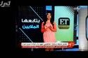صور: مذيعة MBC شهد بلّان تتعرض لحادث مروري خطير