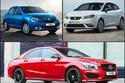 السيارات التي سيُطبق عليها الإعفاءات الجمركية في مصر